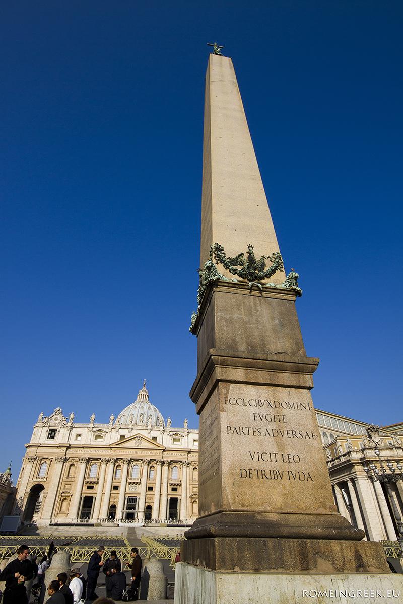 Ο οβελίσκος του Βατικανού