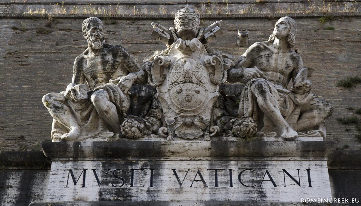 Μουσεία Βατικανού