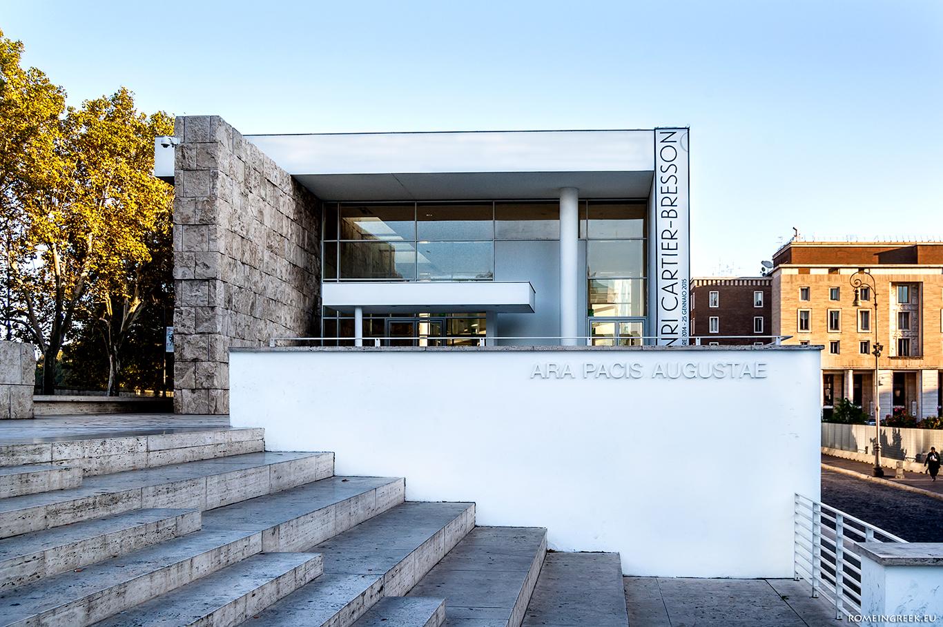Μουσείο Άρα Πάκις