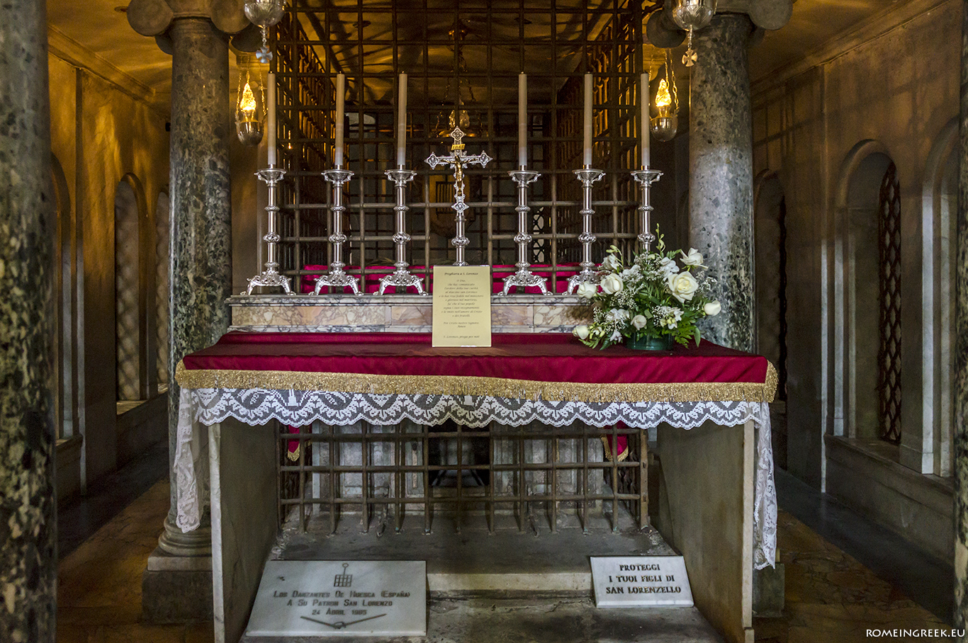 Η κρύπτη με τον τάφο του Αγ. Λαυρεντίου