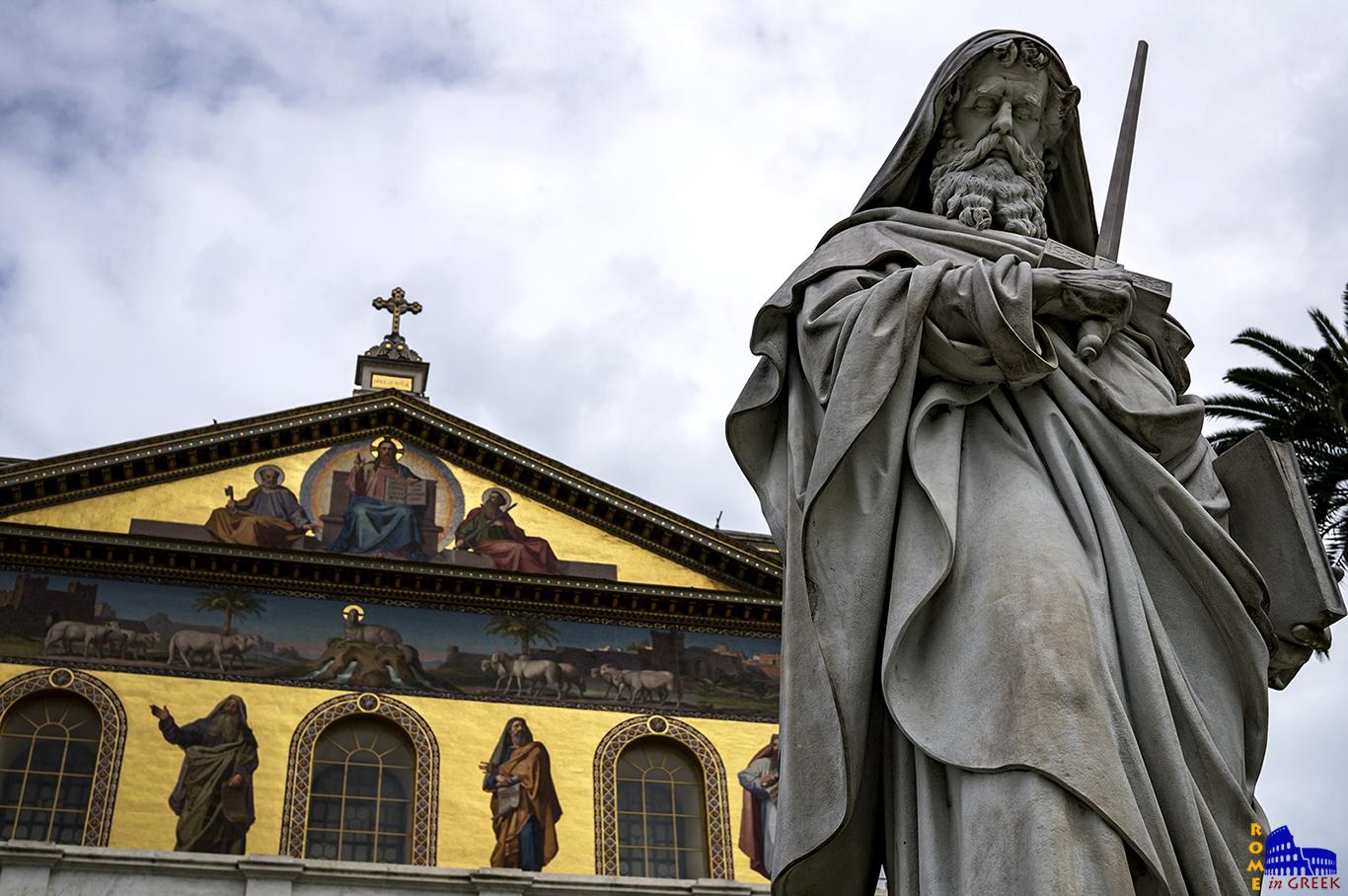 Άγιος Παύλος Εκτός των Τειχών, κιόστρο