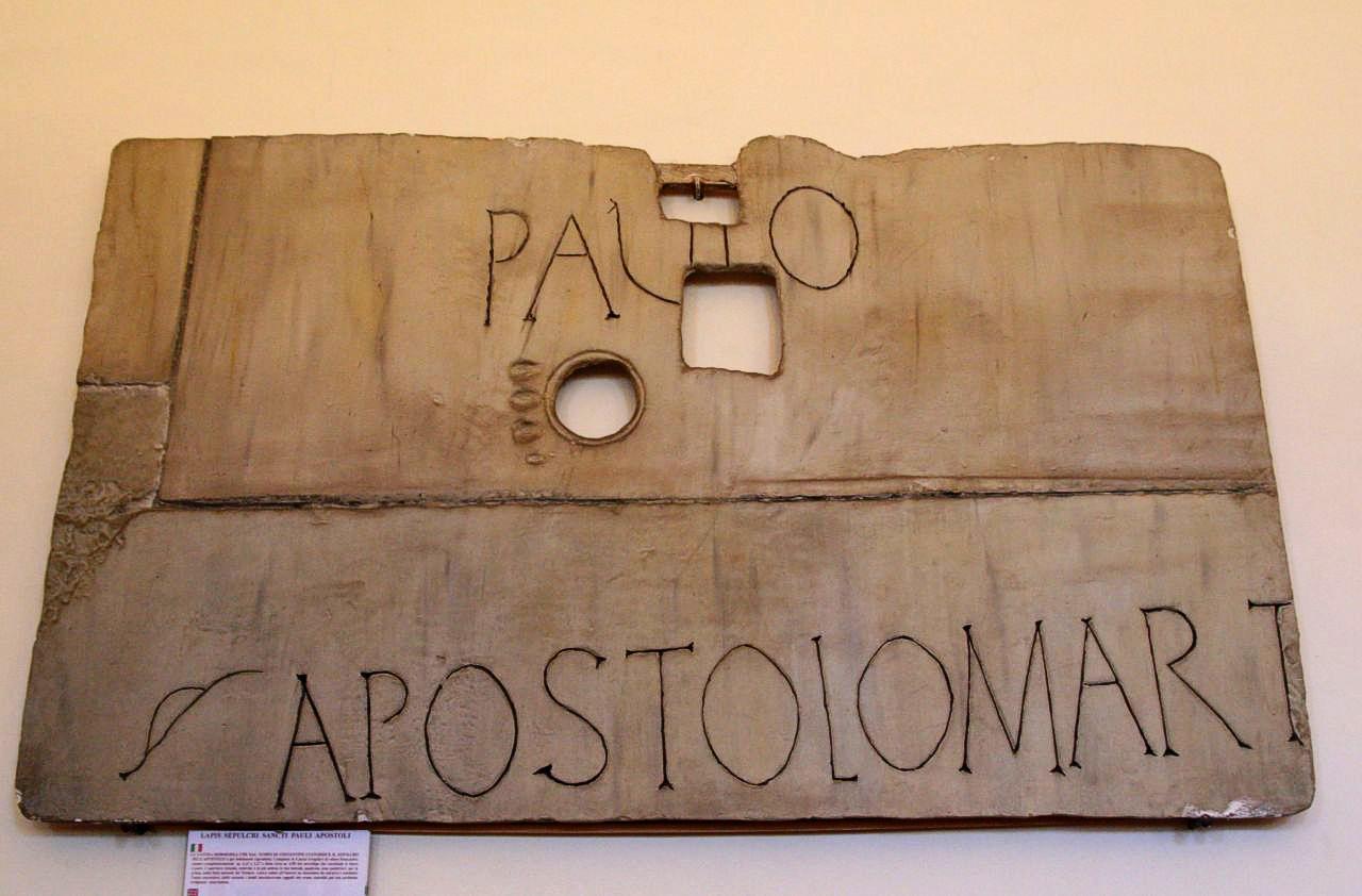 Τάφος Απ. Παύλου