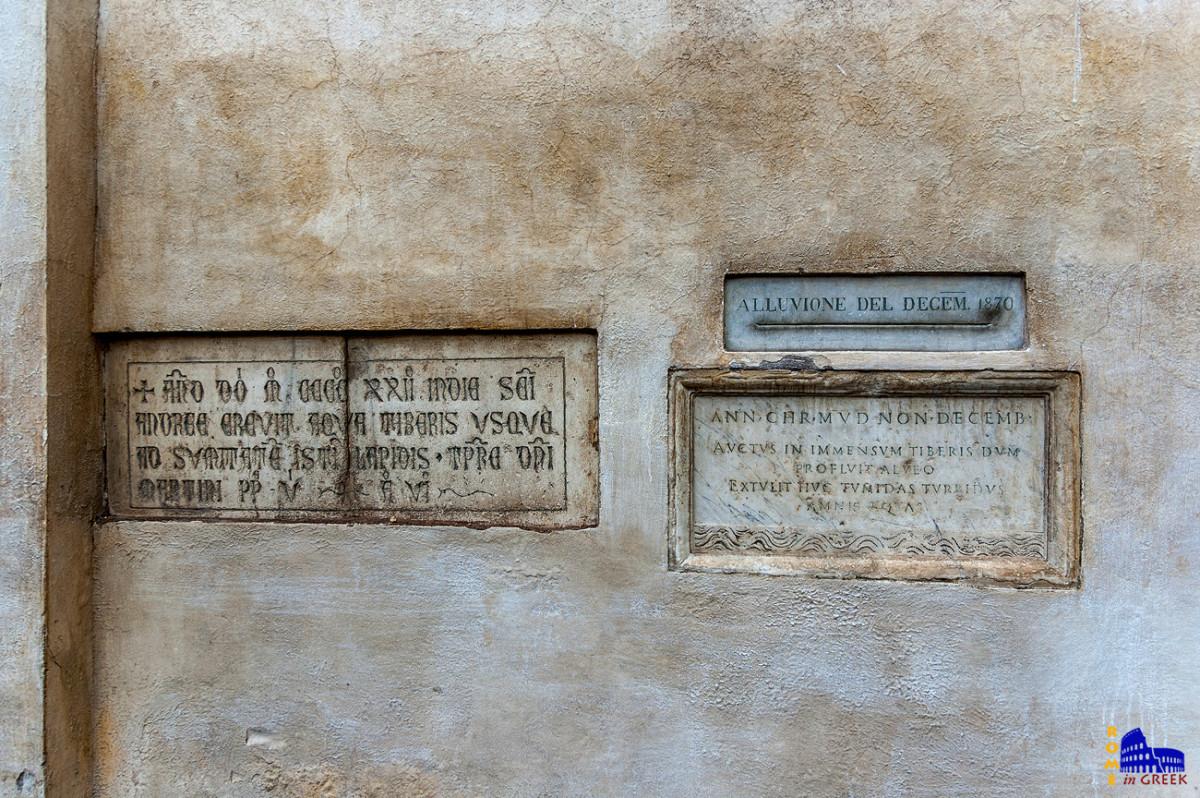 Αριστερά: «Κατά το έτος του Κυρίου 1422, την ημέρα του Αγίου Ανδρέα, φούσκωσαν τα νερά του Τίβερη μέχρι την κορυφή αυτής της επιγραφής, την εποχή του Πάπα Μαρτίνου Ε', έτος έκτο του ποντιφικάτου του» (17,32μ) Δεξιά: «Κατά το έτος του Κυρίου 1495, στις 9 Δεκεμβρίου, ενώ ο Τίβερης εξαιρετικά αγριεμένος άφηνε την κοίτη του, το θολωμένο ρεύμα σηκώσε μεχρι αυτό το σημείο τα φουσκωμένα νερά του»(16,88μ)