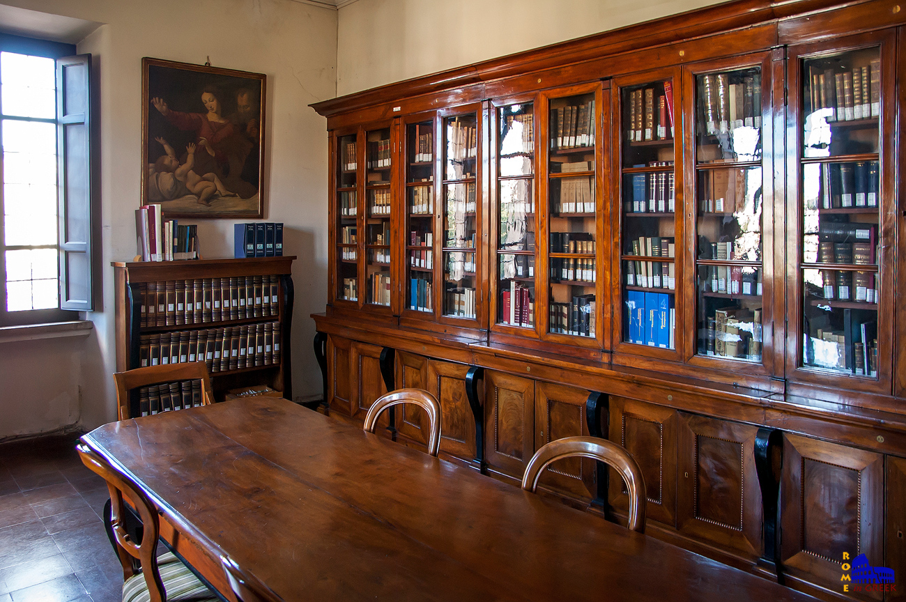 Τμήμα της βιβλιοθήκης