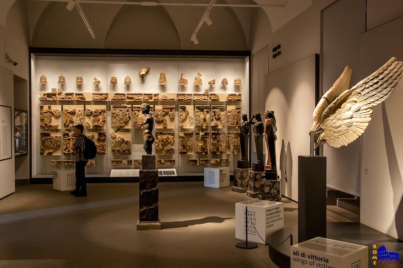 Αίθουσα του μουσείου