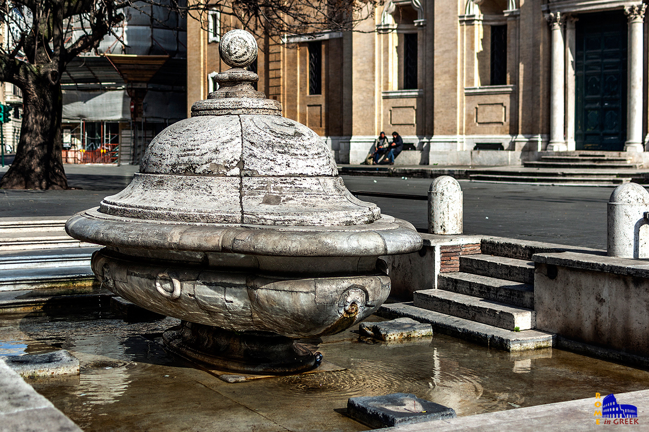 Η κρήνη της «Σουπιέρας» (Terrina) βρίσκονταν κάποτε στο Campo de Fiori. Σήμερα βρίσκεται στην piazza della Chiesa Nuova (Giacomo Della Porta, 1590).