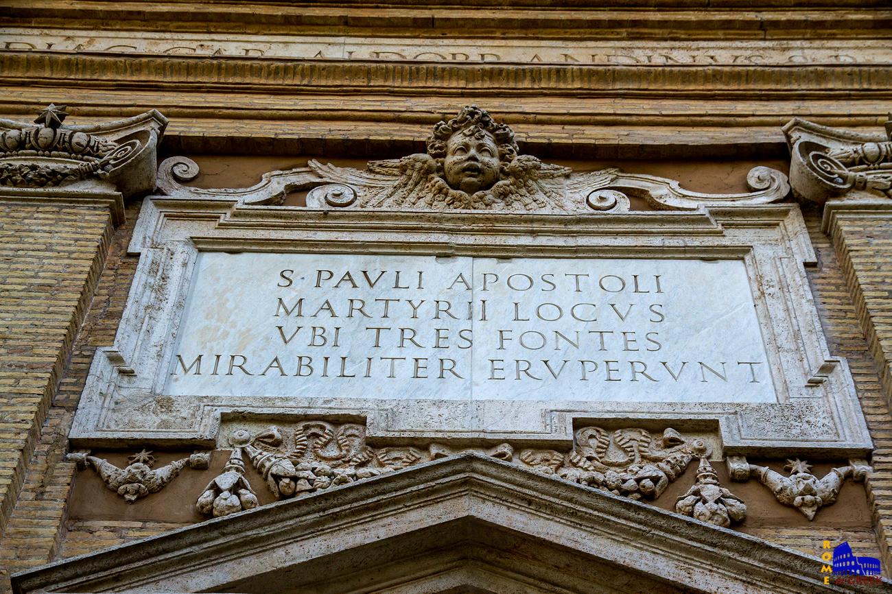 «Τόπος του μαρτυρίου του Αγίου Αποστόλου Παύλου, όπου τρεις πηγές ανέβλυσαν εκ θαύματος»